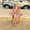 Αλιωνα, 54, г.Афины
