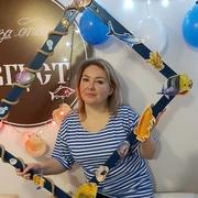 Ольга 30 Самара