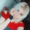 Yuliya, 20, Volzhsk