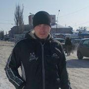 Сергей Серый 34 Новочеркасск