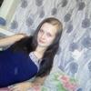 татьяна, 26, г.Курган