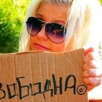 Наталия, 36 лет, Стрелец, Самара