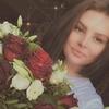 Юлия, 23, г.Москва