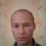 евгения 39 Вологда