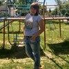 Юлія Гетман, 24, г.Каховка