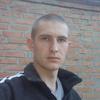 вадик, 25, г.Кропивницкий (Кировоград)