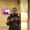 Алексей, 27, г.Архангельск