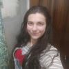 Айше, 21, г.Симферополь