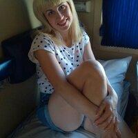 Наталья, 40 лет, Рыбы, Херсон