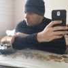 Ismael, 32, Fort Wayne