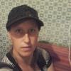 Алена, 35, г.Караганда