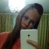 Алёна, 16, г.Курган