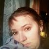 Татьяна, 20, г.Иваново