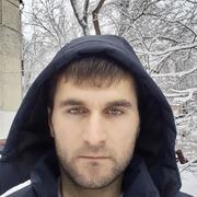 Мирзо 30 Москва
