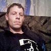 Jo, 32, г.Чернушка