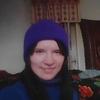 Зоряна, 21, г.Николаев