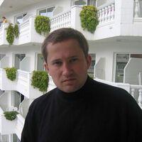 Михаил, 42 года, Водолей, Москва