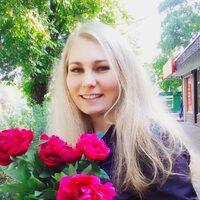 Юлия, 34 года, Овен, Северодонецк