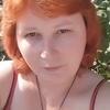 Nata, 36, Kremyonki