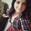 Natalіya Demchenko, 30, Sosnytsia