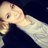 Sandra, 23, г.Запорожье