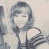 Виктория, 28, г.Якутск