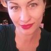 Natalya, 45, Kamen