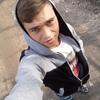 danu, 23, г.Кишинёв