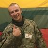 Воитек, 21, г.Вильнюс