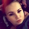 Kristina, 23, Ruza