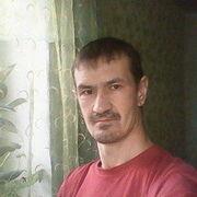 Александр 39 Сальск