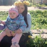 Анастасия, 23 года, Близнецы, Приволжск