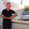 Damir, 37, Bolsheustyikinskoye