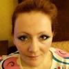 Лиза, 45, г.Кишинёв