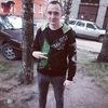 Макс PRIDE, 23, г.Рыбинск