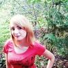 Emma, 34, г.Кишинёв
