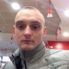 Александр, 22, Дніпро́