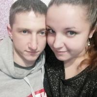 Ваня, 30 лет, Водолей, Хмельницкий