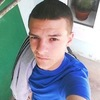 Александр, 21, г.Тирасполь