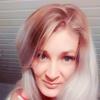 Ольга, 32, г.Ростов-на-Дону