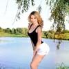 Алёна, 25, г.Луганск