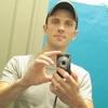 Andrey, 32, Житомир