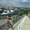 Вячеслав, 23, Новоукраїнка