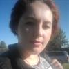 Анна, 29, г.Горки