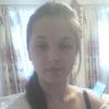 oksana, 20, г.Радехов