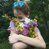 Інна, 19, г.Киев