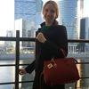Наталья, 31, г.Железнодорожный
