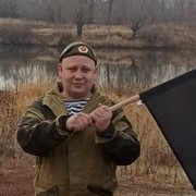 дима 27 Новокуйбышевск