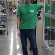 Руслан 31 год (Телец) Кукмор