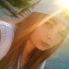 Маргарита, 19, Запоріжжя